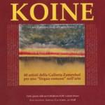 koine-2012